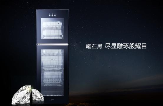 索奇實業有限公司是一家專業生產廚衛電器產品企業.png