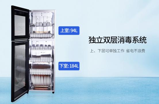 索奇實業,專業生產消毒柜十大品牌,中國廚房電器十大品牌,廚衛電器十大品牌.png