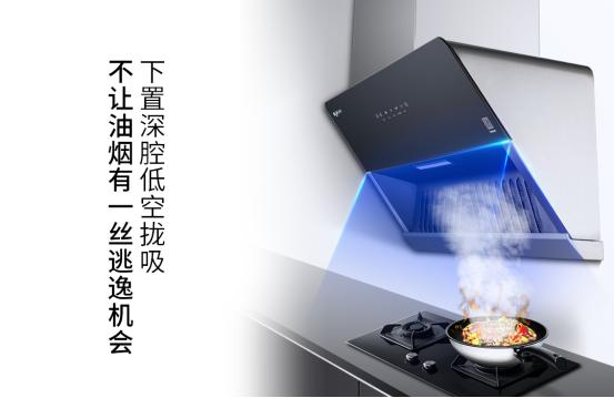 廣東索奇實業有限公司是一家專業生產廚衛電器產品企業.png